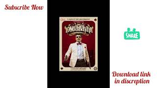 mankatha full movie download link in discreption👇👇