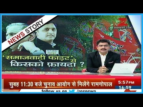 Which political party will gain from rift in Samajwadi Party?