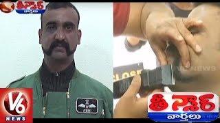 MP Ranjan Chowdhury Said Abhinandan Moustache As National Mous…