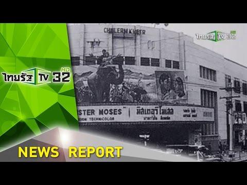 ย้อนตำนานกามวิตถารคนกับสัตว์ | 03-03-59 | ไทยรัฐนิวส์โชว์ | ThairathTV