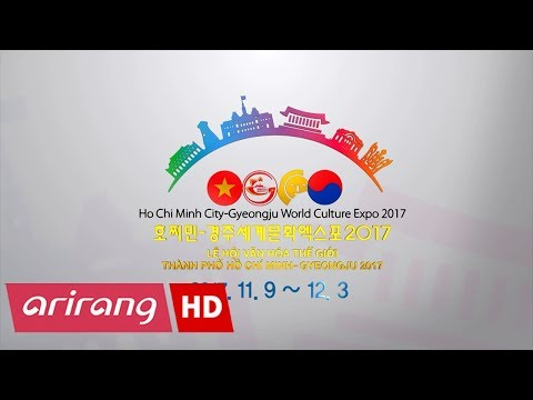 [Arirang TV] Ho Chi Minh City-Gyeongju World Culture Expo 2017