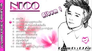Khmer Old Song , នីកូ, Nico, Niko, Srolanh monus Mnek khos de, ស្រលាញ់មនុស្សម្នាក់ខុសដែរ