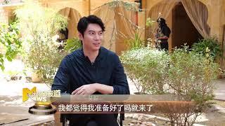 《急先锋》和成龙合作 杨洋、艾伦竟然喜忧参半【中国电影报道   20200204】