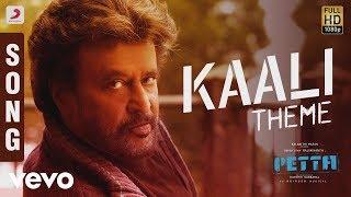 Petta - Kaali Theme  |  Superstar Rajinikanth | Anirudh Ravichander