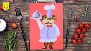 Как нарисовать повара - урок рисования для детей от 4 лет, гуашь,  рисуем дома поэтапно