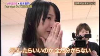 SKE48&乃木坂46のれなひょん(松井玲奈)が クレヨンしんちゃんのスト...