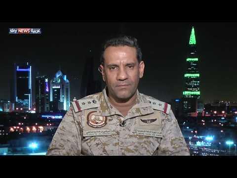 لقاء مع المتحدث باسم قوات التحالف العربي  تركي المالكي  - نشر قبل 7 ساعة