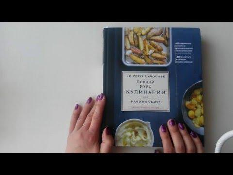Кухня для начинающих: БЛИНЧИКИ С НАЧИНКОЙиз YouTube · Длительность: 7 мин18 с