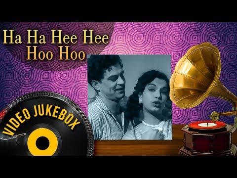 Ha Ha He He Ho Ho 1955 Songs  Shamshad Begum  Asha Bhosle  Hit Hindi Songs
