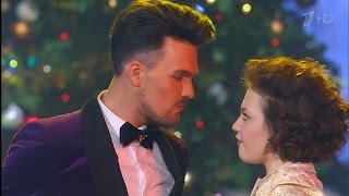 Александр Панайотов и Дарья Антонюк— You're The One That I Want