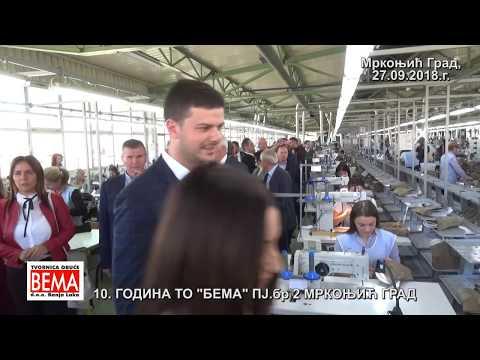 BEMA MRKONJIC GRAD, 10. GODINA POSTOJANJA 27.09.2018.g.