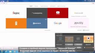 Как снимать видео без веб камеры(Ссылка на скачивание: http://soft-file.ru/ekrannaya-kamera/, 2016-02-03T15:18:16.000Z)