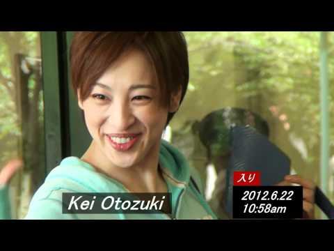 Snow Troupe Top Kei Otozuki.