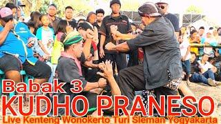 Jathilan Jogja Kudho Praneso Babak 3 ( Tarian - Ndadi ) Live Turi Sleman Yogyakarta