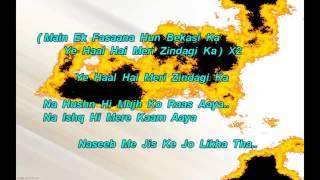 Naseeb Me Jiske Jo Likha Tha (Do Badan 1966) rafitracks2 hindi karaoke