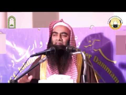 Maa Baap Ki Azmat   Shaikh Syed Tauseef Ur Rahman Rashdi Hafizahullah  2017