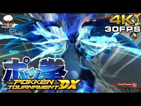 pokken tournament for android apk