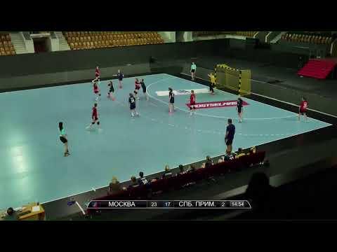 Всероссийские соревнования среди девушек 2004 г.р. Финал. День третий