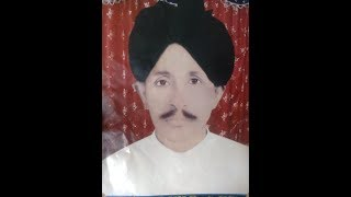 Sultan al Zakireen Ahmad Bakhsh Bhatti - Multan 1969