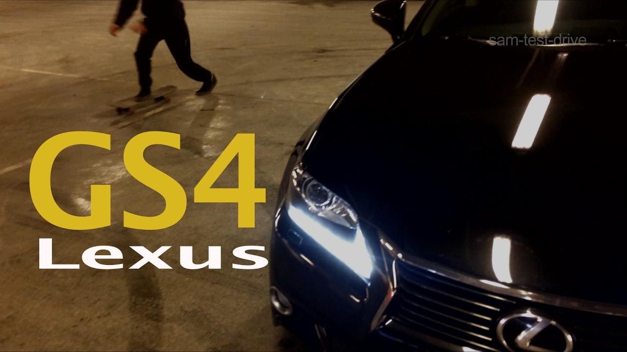Lexus GS250, Лексус gs250, 4 поколения, ОБЗОР.
