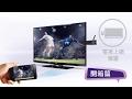 BenQ大畫面追劇神器JD-150電視上網精靈,讓你享受在大螢幕上追劇看網頁的快感,國內電視智慧棒唯一Google APP正式授權, 用JD-150搭配BenQ大型液晶帶來.