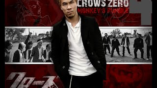 Crows Zero クローズ EXPLODE - Bloody High School Rumble