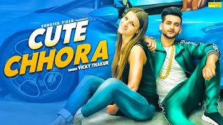 Cute Chhora | Vicky Thakur | Lamborghini | New Haryanvi Songs Haryanavi 2019 | Sonotek Music