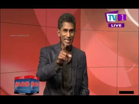 Maayima TV1 06th July 2019