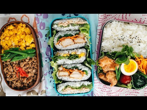 How to Meal Prep Bento: $3 Bento Challenge 常備菜で3種類のお弁当作り