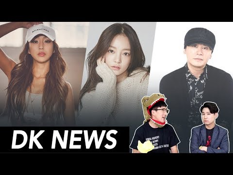 Hyolyn Accused of Bullying /Should You BOYCOTT YG? / Goo HARA