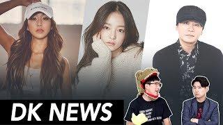 Hyolyn Accused of Bullying /Should You BOYCOTT YG? / Goo HARA