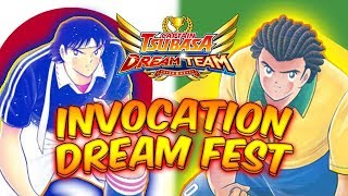 INVOCATIONS 700 ORBES NATUREZA ET MATSUYAMA DREAM FEST - CAPTAIN TSUBASA DREAM TEAM thumbnail