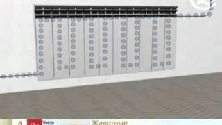 радиаторы отопления(, 2011-08-23T19:34:37.000Z)