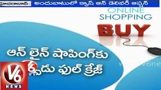 V6 special program on Online shopping
