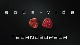 Sous-Vide | Су-Вид | ТехноБорщ | Стейк су-вид