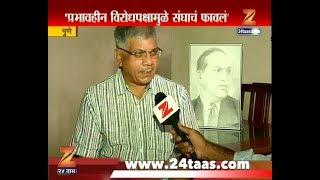 Pune | Prakash Ambedkar On BJP`s Dalit For Presidential Election Candidate
