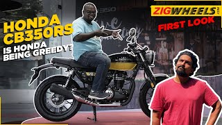 Honda CB350RS | Exhaust Sound, Missing Features, Delivery Timelines | First Look Video