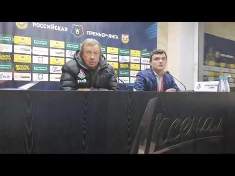 """""""Арсенал"""" - """"Локо"""" - мнение Юрия Семина"""