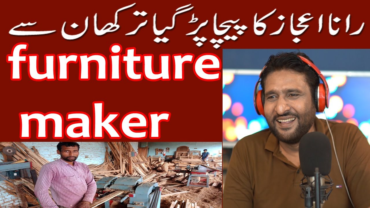 Download funny call to furniture maker