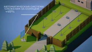 Солнечный трекер от SolarEnrg.by(, 2016-03-15T21:51:48.000Z)