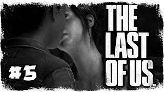 "THE LAST OF US: LEFT BEHIND #5 -""lepakko"" pusu??"