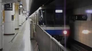 福岡市交通局2000系電車(福岡空港行き)・博多駅を発車