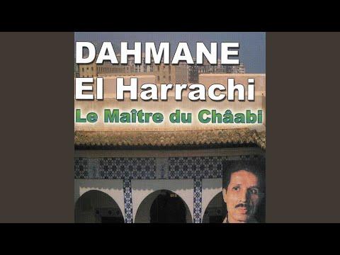 KHIR HARRACHI TÉLÉCHARGER BILAD EL EL DAHMANE