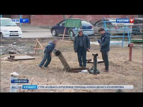 Брошенные погреба в Кемерове оказались опасны для жизни