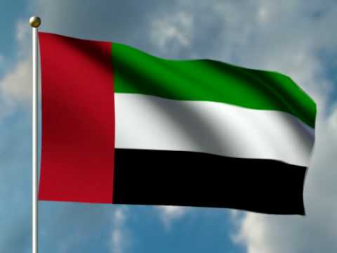UAE FLAG ANTHEM.mpg