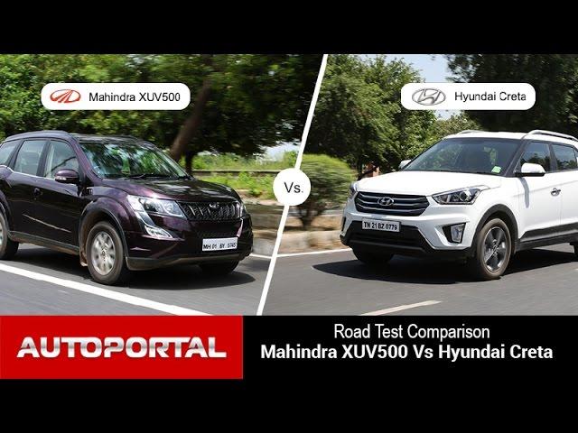 Mahindra Xuv500 Vs Hyundai Creta Test Drive Comparison Auto Portal