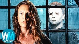 10 Совершенно Не Страшных Фильмов Ужасов Со Взрослым Рейтингом