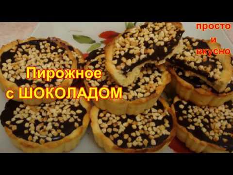 youtube рецепты блюд