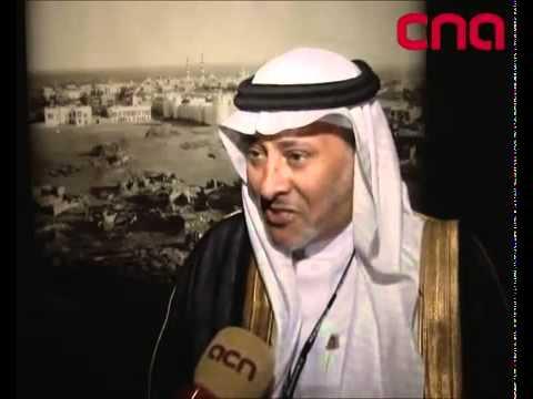 The archaeological treasures of Saudi Arabia, in Barcelona
