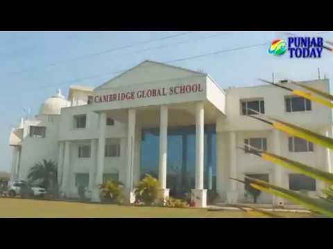 Cambridge Global School , Rakhra